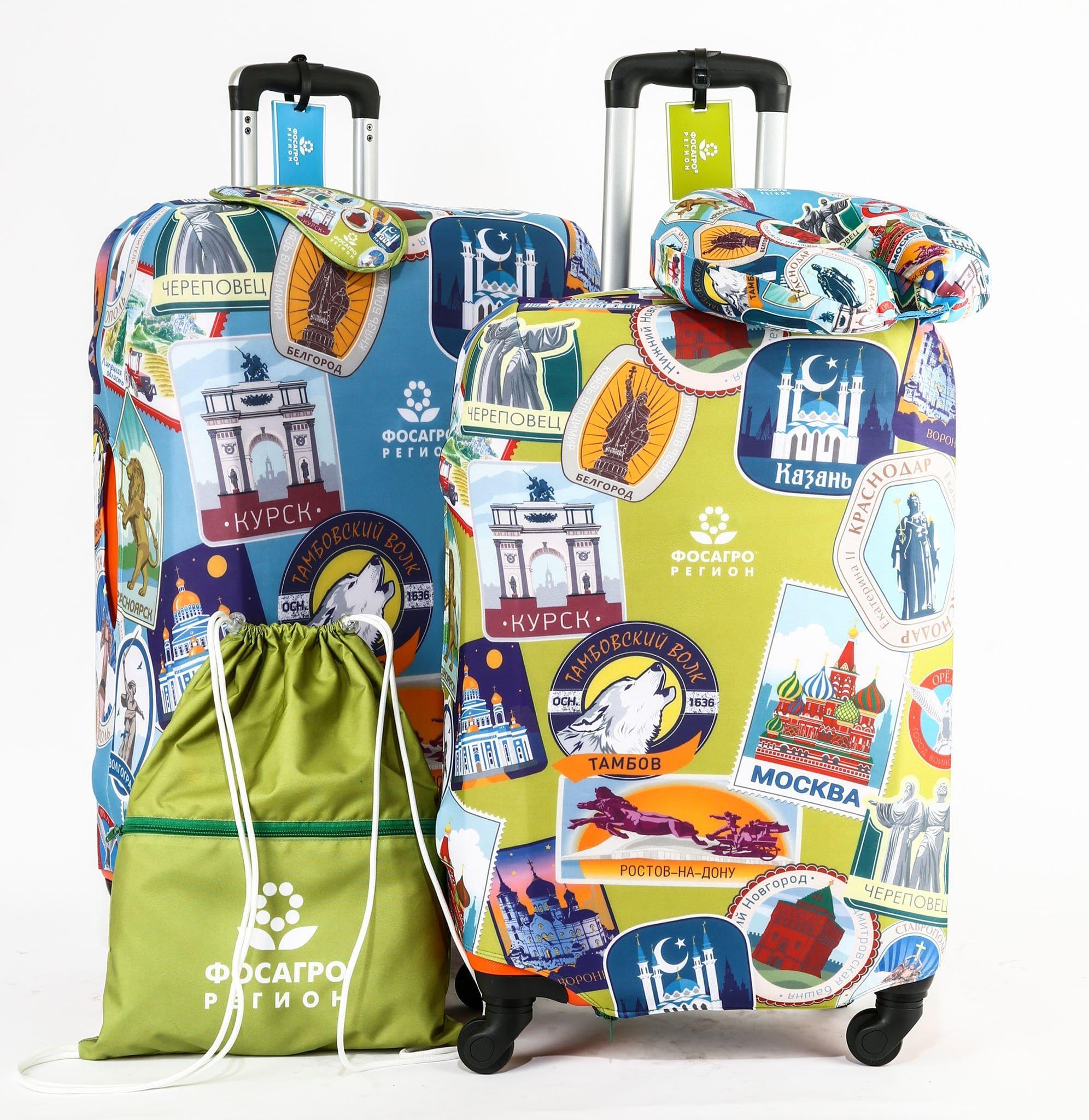 Образец чехла для чемоданов